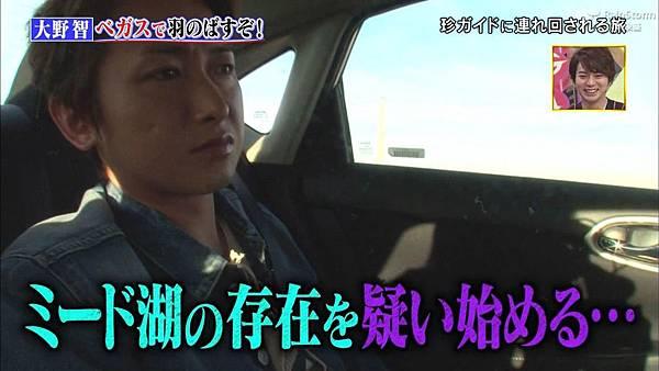 【RS】2015.02.28 嵐にしやがれ (休日SP第二彈--大野智&松本潤).mkv_001180997.jpg