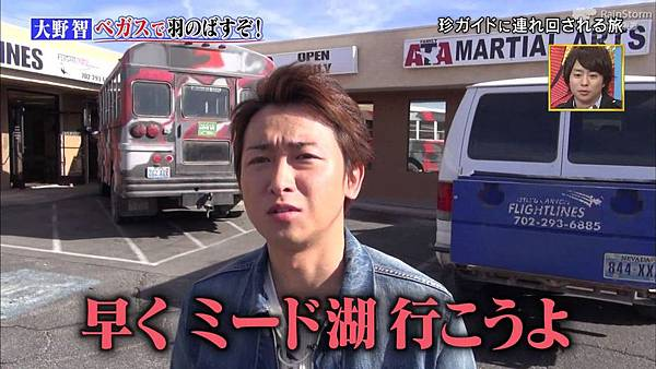 【RS】2015.02.28 嵐にしやがれ (休日SP第二彈--大野智&松本潤).mkv_001218349.jpg