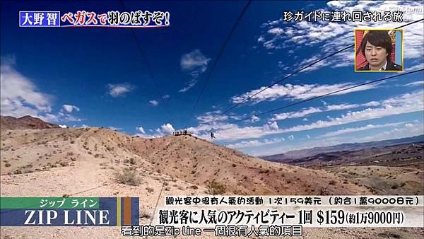 【RS】2015.02.28 嵐にしやがれ (休日SP第二彈--大野智&松本潤).mkv_001237813.jpg
