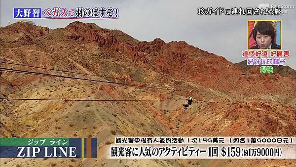 【RS】2015.02.28 嵐にしやがれ (休日SP第二彈--大野智&松本潤).mkv_001240457.jpg