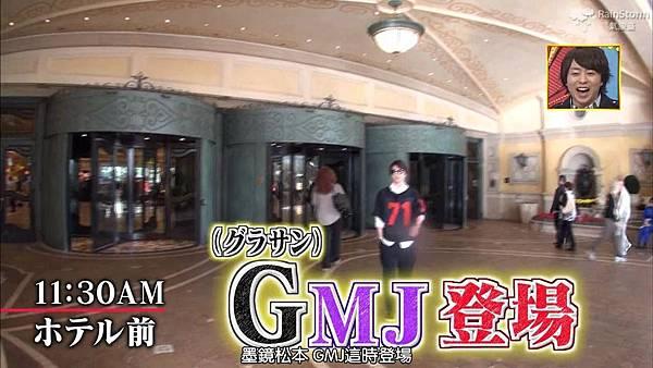 【RS】2015.02.28 嵐にしやがれ (休日SP第二彈--大野智&松本潤).mkv_001325712.jpg