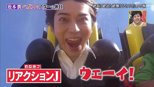 【RS】2015.02.28 嵐にしやがれ (休日SP第二彈--大野智&松本潤).mkv_001544975.jpg