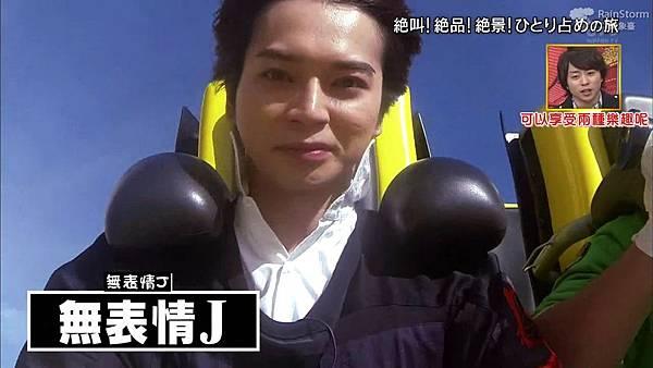 【RS】2015.02.28 嵐にしやがれ (休日SP第二彈--大野智&松本潤).mkv_001575817.jpg