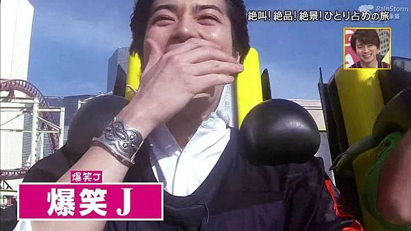 【RS】2015.02.28 嵐にしやがれ (休日SP第二彈--大野智&松本潤).mkv_001581894.jpg