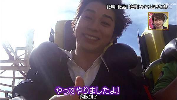 【RS】2015.02.28 嵐にしやがれ (休日SP第二彈--大野智&松本潤).mkv_001600232.jpg