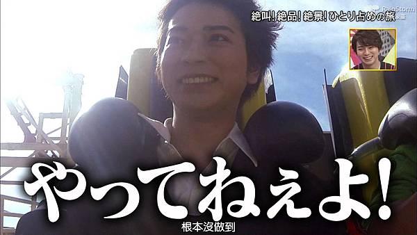 【RS】2015.02.28 嵐にしやがれ (休日SP第二彈--大野智&松本潤).mkv_001602234.jpg