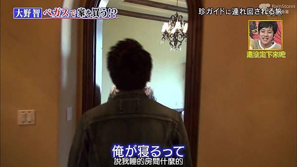 【RS】2015.02.28 嵐にしやがれ (休日SP第二彈--大野智&松本潤).mkv_001747212.jpg