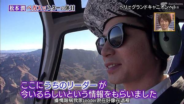 【RS】2015.02.28 嵐にしやがれ (休日SP第二彈--大野智&松本潤).mkv_002129853.jpg