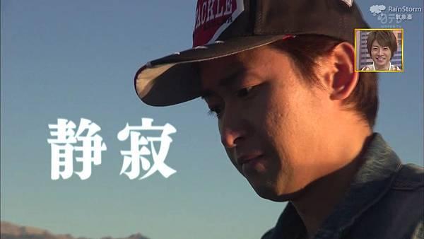 【RS】2015.02.28 嵐にしやがれ (休日SP第二彈--大野智&松本潤).mkv_002148585.jpg