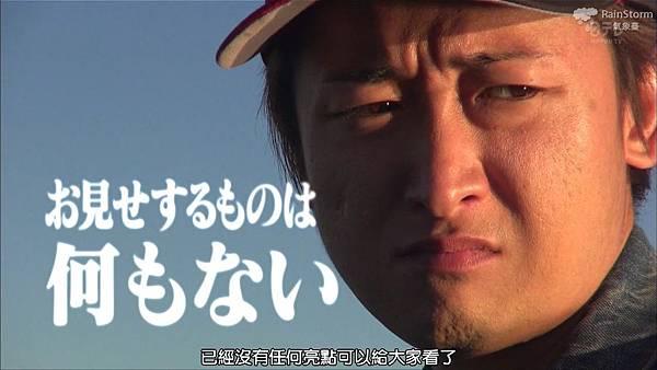 【RS】2015.02.28 嵐にしやがれ (休日SP第二彈--大野智&松本潤).mkv_002152179.jpg