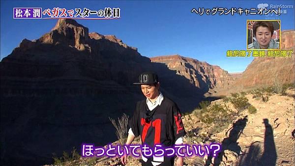 【RS】2015.02.28 嵐にしやがれ (休日SP第二彈--大野智&松本潤).mkv_002270340.jpg