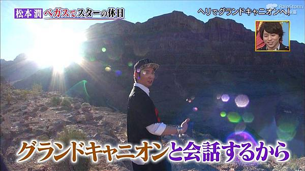 【RS】2015.02.28 嵐にしやがれ (休日SP第二彈--大野智&松本潤).mkv_002277763.jpg
