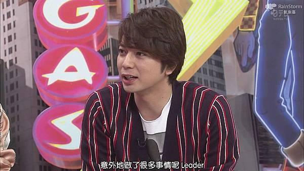 【RS】2015.02.28 嵐にしやがれ (休日SP第二彈--大野智&松本潤).mkv_002326457.jpg