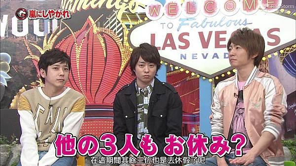 【RS】2015.02.28 嵐にしやがれ (休日SP第二彈--大野智&松本潤).mkv_002666557.jpg