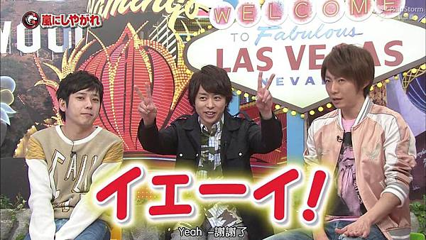 【RS】2015.02.28 嵐にしやがれ (休日SP第二彈--大野智&松本潤).mkv_002668287.jpg