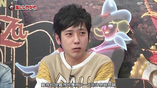【RS】2015.02.28 嵐にしやがれ (休日SP第二彈--大野智&松本潤).mkv_002678001.jpg