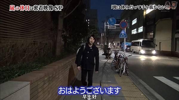 [HD]20150307 嵐にしやがれ.mkv_000083929.jpg