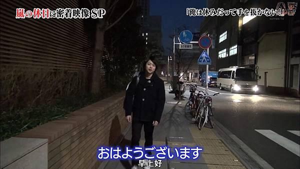 [HD]20150307 嵐にしやがれ.mkv_000084676.jpg