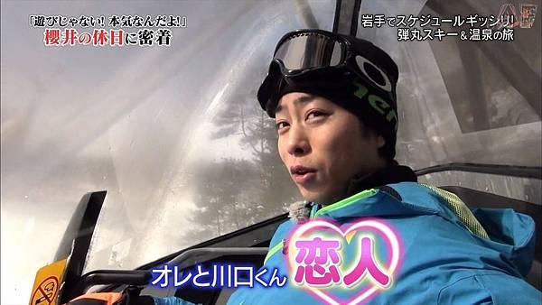 [HD]20150307 嵐にしやがれ.mkv_000260595.jpg