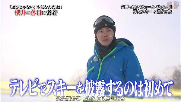 [HD]20150307 嵐にしやがれ.mkv_000294295.jpg
