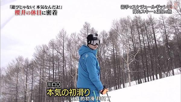 [HD]20150307 嵐にしやがれ.mkv_000304149.jpg