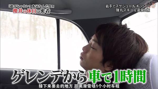 [HD]20150307 嵐にしやがれ.mkv_000445117.jpg