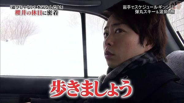 [HD]20150307 嵐にしやがれ.mkv_000468393.jpg