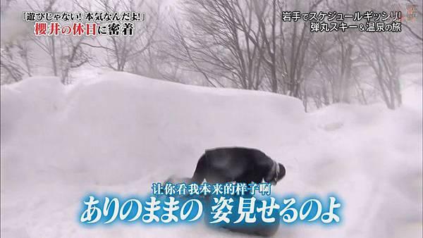 [HD]20150307 嵐にしやがれ.mkv_000544394.jpg