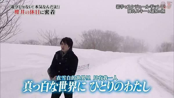 [HD]20150307 嵐にしやがれ.mkv_000519165.jpg