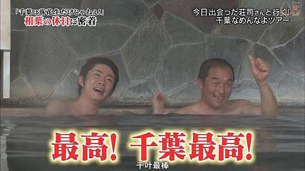[HD]20150307 嵐にしやがれ.mkv_002685397.jpg