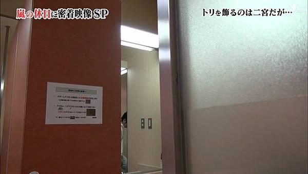 【DYZ】[普档] 150314 嵐にしやがれ (中文字幕).mkv_002226554.jpg