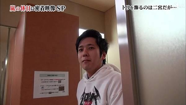 【DYZ】[普档] 150314 嵐にしやがれ (中文字幕).mkv_002228352.jpg