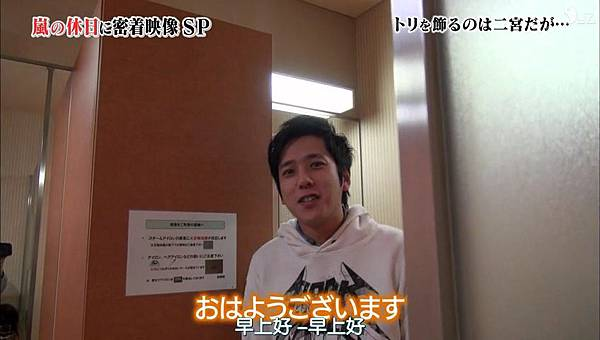 【DYZ】[普档] 150314 嵐にしやがれ (中文字幕).mkv_002229457.jpg