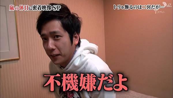【DYZ】[普档] 150314 嵐にしやがれ (中文字幕).mkv_002233232.jpg