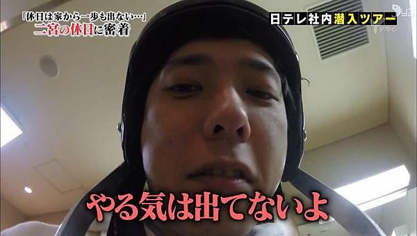 【DYZ】[普档] 150314 嵐にしやがれ (中文字幕).mkv_002324396.jpg