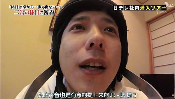 【DYZ】[普档] 150314 嵐にしやがれ (中文字幕).mkv_002503006.jpg