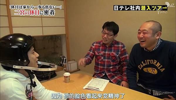 【DYZ】[普档] 150314 嵐にしやがれ (中文字幕).mkv_002505136.jpg