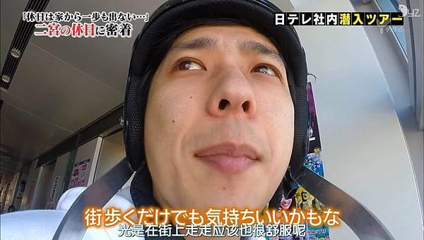 【DYZ】[普档] 150314 嵐にしやがれ (中文字幕).mkv_002593204.jpg