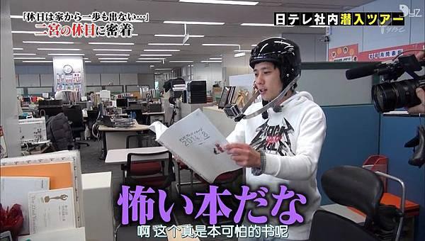 【DYZ】[普档] 150314 嵐にしやがれ (中文字幕).mkv_002632698.jpg