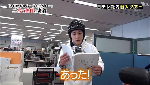 【DYZ】[普档] 150314 嵐にしやがれ (中文字幕).mkv_002677742.jpg
