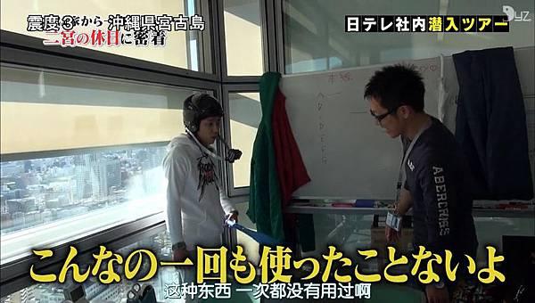 【DYZ】[普档] 150314 嵐にしやがれ (中文字幕).mkv_002709037.jpg