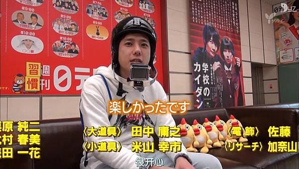 【DYZ】[普档] 150314 嵐にしやがれ (中文字幕).mkv_002727991.jpg