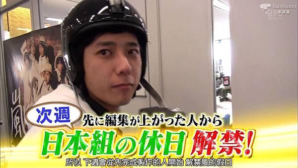 【RS】2015.02.28 嵐にしやがれ (休日SP第二彈--大野智&松本潤).mkv_002729441.jpg