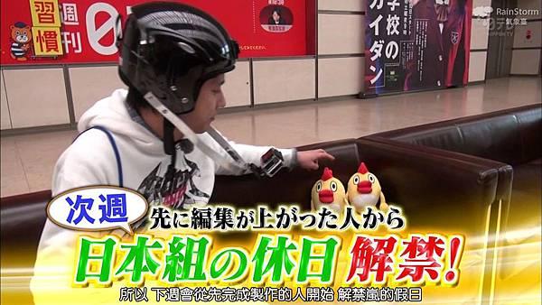 【RS】2015.02.28 嵐にしやがれ (休日SP第二彈--大野智&松本潤).mkv_002732391.jpg