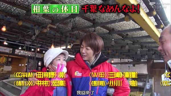 【RS】2015.02.28 嵐にしやがれ (休日SP第二彈--大野智&松本潤).mkv_002742188.jpg