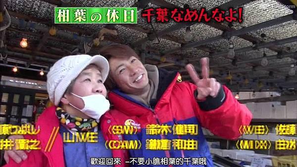 【RS】2015.02.28 嵐にしやがれ (休日SP第二彈--大野智&松本潤).mkv_002745222.jpg