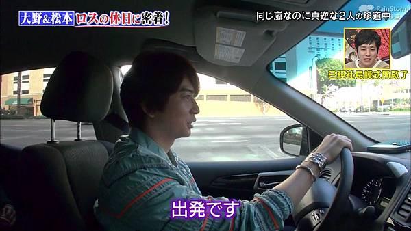 【RS】2015.02.28 嵐にしやがれ (休日SP第二彈--大野智&松本潤).mkv_000290448