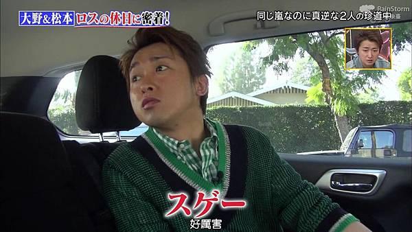 【RS】2015.02.28 嵐にしやがれ (休日SP第二彈--大野智&松本潤).mkv_000565614