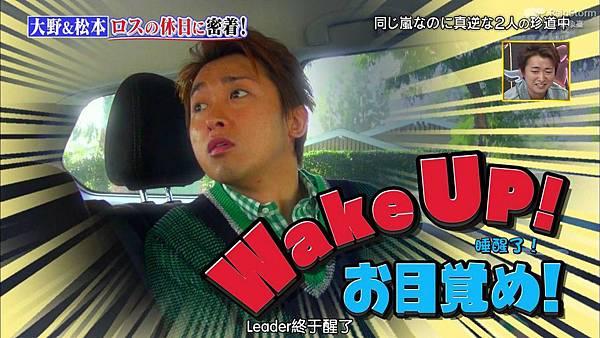 【RS】2015.02.28 嵐にしやがれ (休日SP第二彈--大野智&松本潤).mkv_000568069