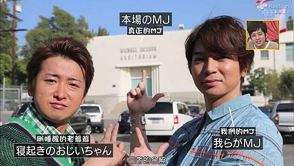 【RS】2015.02.28 嵐にしやがれ (休日SP第二彈--大野智&松本潤).mkv_000584712